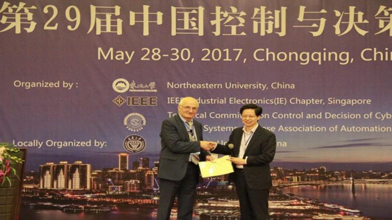 重庆大学成功举办第29届中国控制与决策学术会议